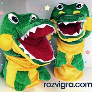 Мягкая игрушка на руку Крокодил