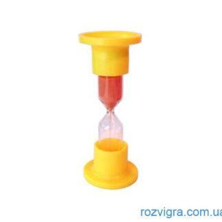 Песочные часы (1 минута)