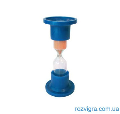 Песочные часы (2 минуты)