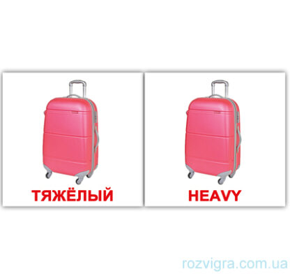 """Карточки Домана """"Прилагательные/Adjectives"""" (Русские/Английские)"""