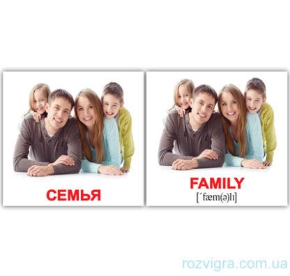 """Карточки Домана """"Семья/Family"""" (Русские/Английские)"""