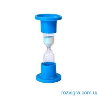 Песочные часы (5 минут)