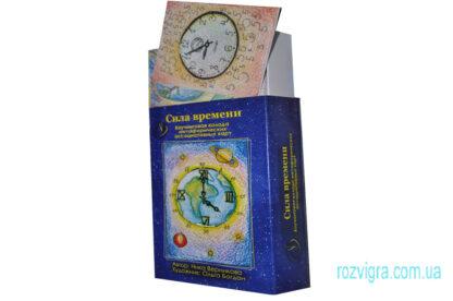 """Метафорические карты """"Сила времени"""""""