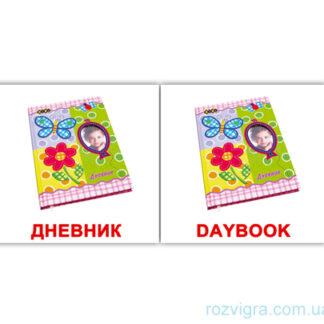 """Карточки Домана """"Школа/School"""" (Русские/Английские)"""