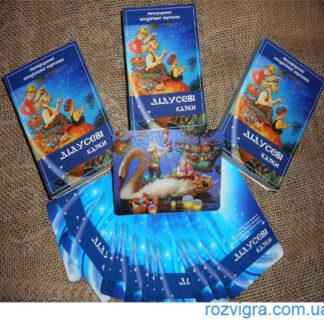 """Метафорические ассоциативные карты """"Дедушкины Сказки"""""""