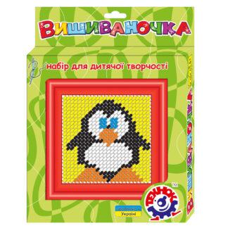 """Набор для вышивания с пластиковой иглой """"Пингвин"""""""
