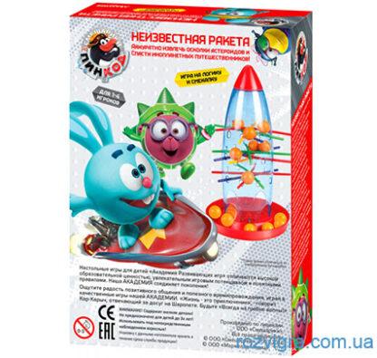 """Настольная игра """"Неизвестная ракета"""" Смешарики"""