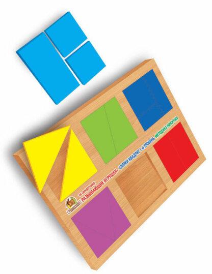 Сложи квадрат 1 уровень, 12 квадратов по методике Никитина