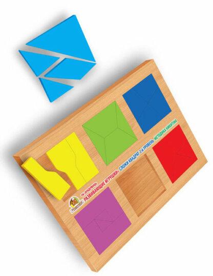 Сложи квадрат 2 уровень, 12 квадратов по методике Никитина