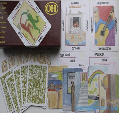 """Метафорические ассоциативные карты """"OH-cards"""" (карты ОХ)"""