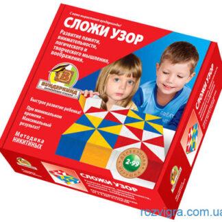 """Кубики деревянные """"Сложи узор"""" 4х4"""