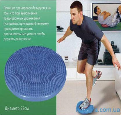 Подушка балансировочная массажная 33-34см