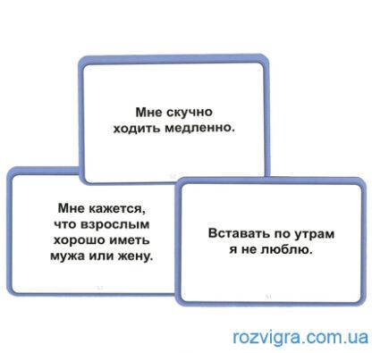 """Метафорические ассоциативные карты """"Семейные псикреты"""""""
