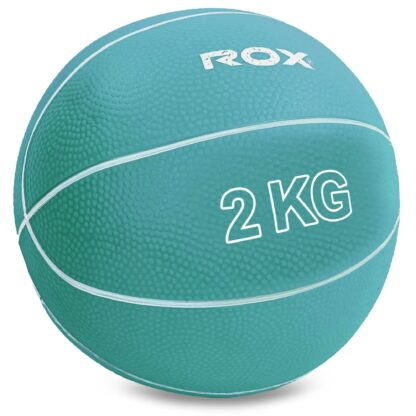 Мяч медицинский медбол Record Medicine Ball 2кг