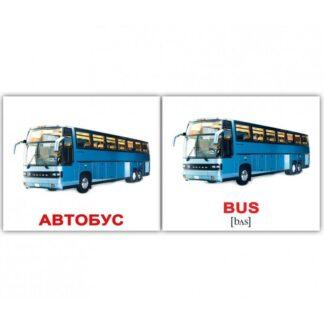 Транспорт/Transport