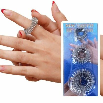 Массажер Су Джок набор колец для пальцев