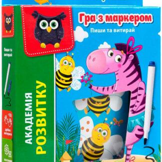 Игра Vladi Toys Пиши и вытирай Зебра