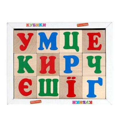 Кубики. Украинский алфавит