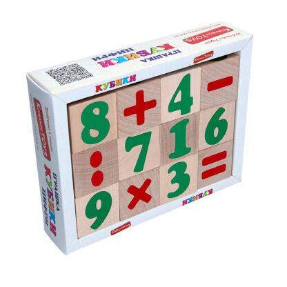 Кубики. Цифры и знаки